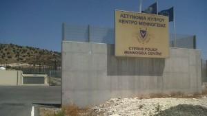 mennogeia-detention-center-cyprus-e1379348395694