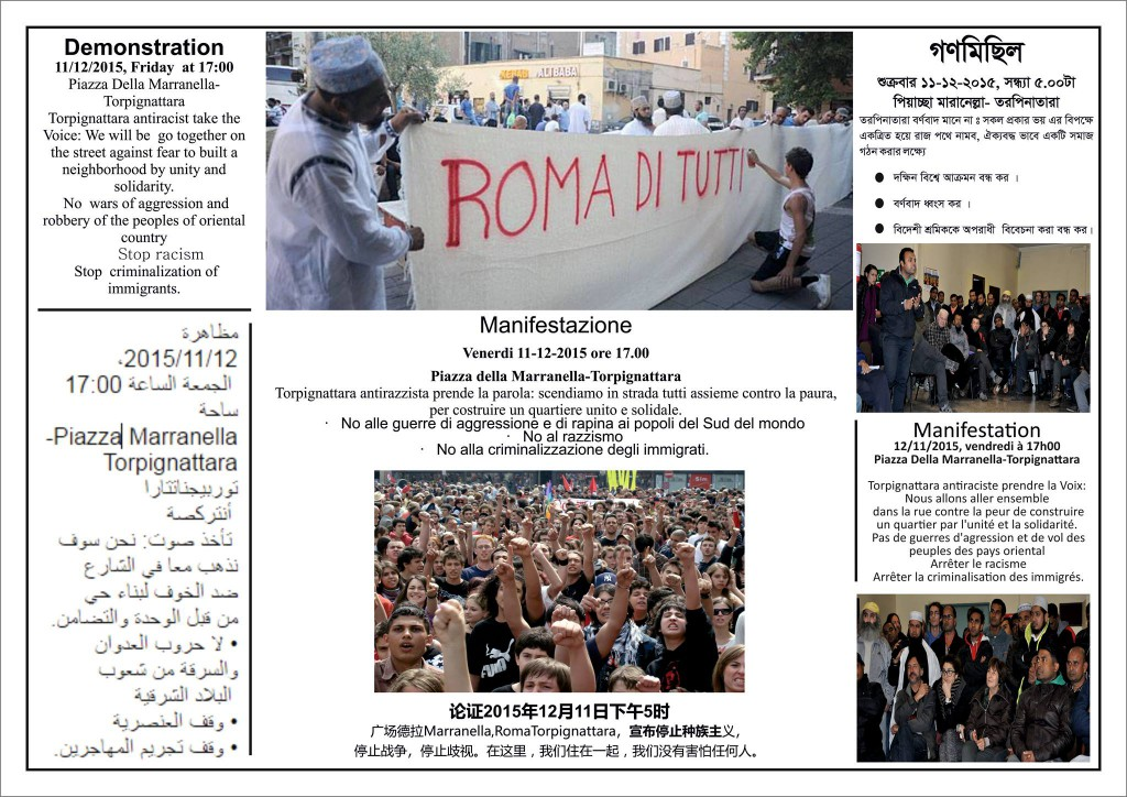 Manifesto del 11- 12 per FB
