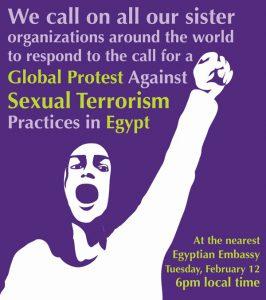 Manifesto per la protesta del 12 febbraio 2013
